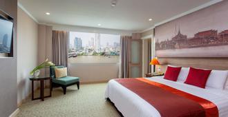 Ramada Plaza by Wyndham Bangkok Menam Riverside - בנגקוק - חדר שינה