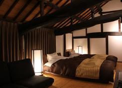 Utazu Komachi no Ie - Utazu - Habitación