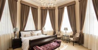 Lansbury Heritage Hotel - London - Bedroom