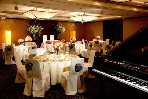 Kyoto Tokyu Hotel - Kyoto - Banquet hall