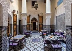 Riad Taryana - Fez - Ravintola