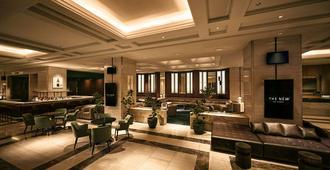 The New Hotel Kumamoto - Kumamoto