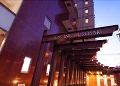 Ark inn Kurosaki - Kitakyushu - Building