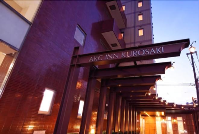 Ark inn Kurosaki - Kitakyūshū - Edificio