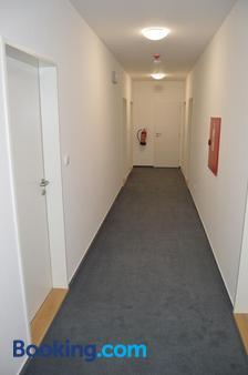Hotel Aréna - Prague - Hallway