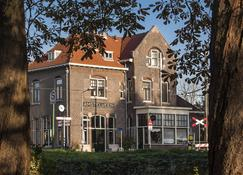 Station Amstelveen - Амстелвин - Здание