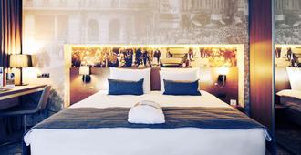 Mercure Bucharest City Center - בוקרשט - חדר שינה