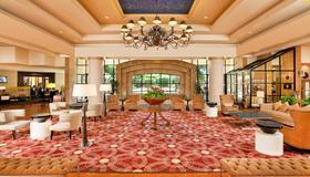 Sheraton Crescent Hotel - Phoenix - Lobby