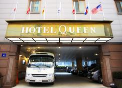 Incheon Airport Hotel Queen - Incheon - Edificio