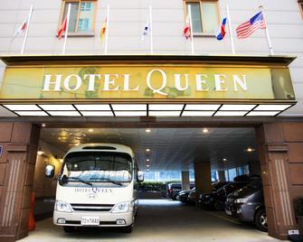 Incheon Airport Hotel Queen - Incheon - Building