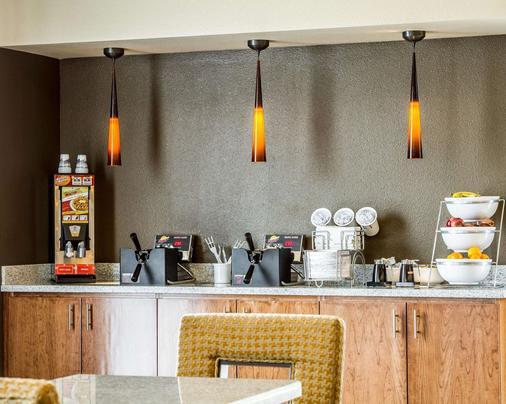 Comfort Suites Woodland - Sacramento Airport - Woodland - Buffet