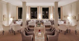 Ringhotel Rheinhotel Dreesen - בון - מסעדה