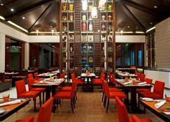 Avani Khon Kaen Hotel & Convention Centre - Khon Kaen - Restaurant