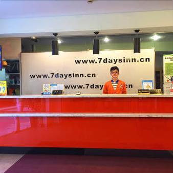 7 Days Inn Shanghai Jingan Temple Branch - Σανγκάη - Ρεσεψιόν