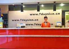 7天連鎖酒店 - 上海靜安寺店 - 上海 - 櫃檯