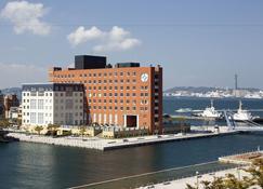 Premier Hotel Mojiko - Kitakyūshū - Gebäude