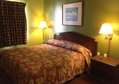 Guest Cottage And Suites - Brunswick - Quarto