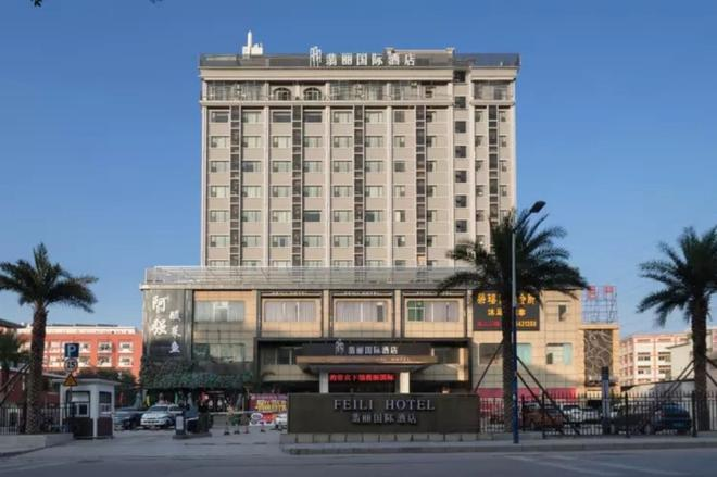 Guangzhou Feili Hotel - Guangzhou - Building