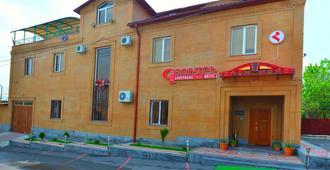 Gyumri Hotel - Yerevan
