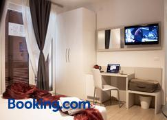 ホテル ロッソヴィーノ コモ - コモ - 寝室