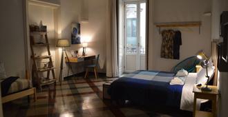 Bed, Book & Breakfast Landolina - Catania