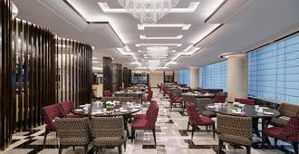 Sheraton Changsha Hotel - צ'נגשה - מסעדה