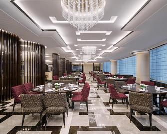 Sheraton Changsha Hotel - Changsha - Restaurant