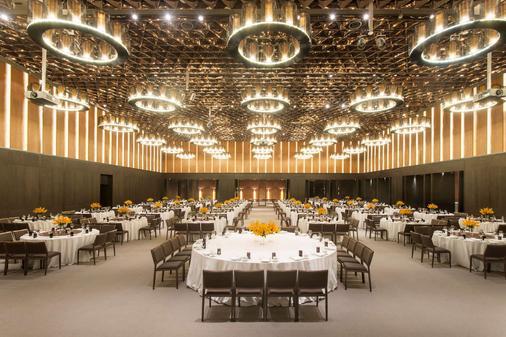 武漢光谷凱悅酒店 - 武漢 - 宴會廳