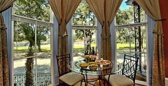 Elegant 2br On Forsyth Park - Savannah - Balkong