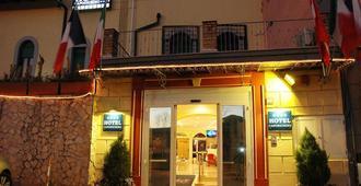 Capodichino International Hotel - Naples