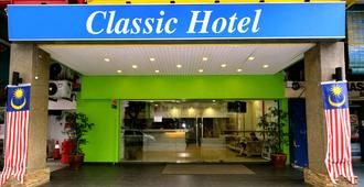 Classic Hotel Kuantan - Куантан