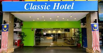 Classic Hotel Kuantan - קואנטאן