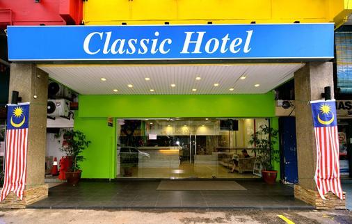 Classic Hotel Kuantan - Kuantan - Rakennus