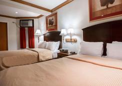 Clarion Hotel Park Avenue - New York - Bedroom
