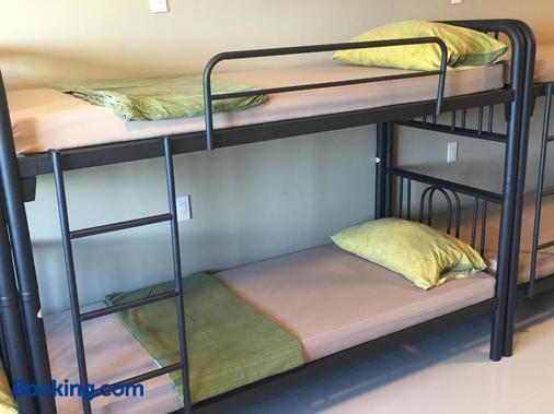 Mui Ne Hills Backpackers - Mũi Né - Bedroom