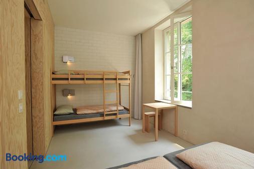 巴塞爾青年旅舍 - 巴塞爾 - 巴塞爾 - 臥室