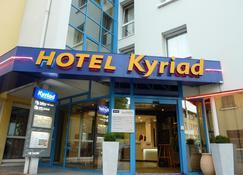 Kyriad Montbeliard Sochaux - Montbéliard - Building