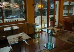 Il Giardino di Albaro - Genoa - Restaurant