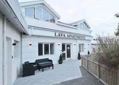 Lava Apartments - Akureyri - Building