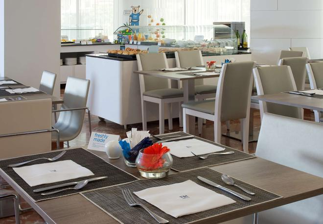 NH Avenida Jerez - Jerez - Restaurant