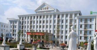 Datong Hotel - Datong