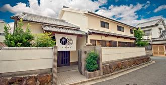 Kibako Nara - Nara - Edificio