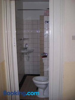 維斯特圖倫酒店 - 阿姆斯特丹 - 浴室