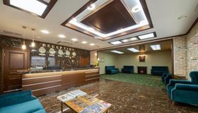 Grand Hotel Belorusskaya - Moscow - Front desk