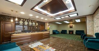 Grand Hotel Belorusskaya - מוסקבה - דלפק קבלה