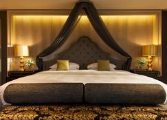 Hyatt Regency Ludhiana - Ludhiāna - Bedroom