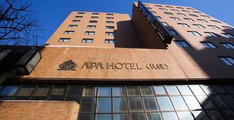 APA Hotel Sapporo - Sapporo - Edificio