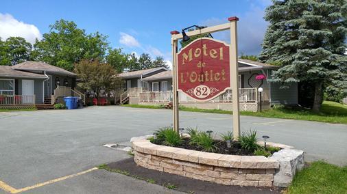 Motel de l'Outlet - Magog - Rakennus