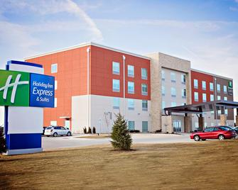 Holiday Inn Express & Suites Rantoul - Rantoul - Gebäude