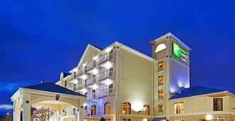 Holiday Inn Express & Suites Asheville Sw - Outlet Ctr Area - אשוויל
